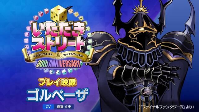 Itadaki Street presenta más invitados de Final Fantasy y Dragon Quest