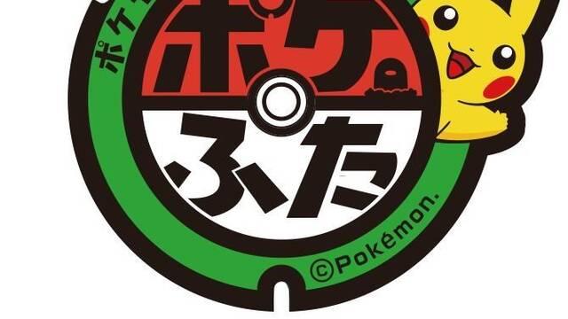 Nintendo registra tapas de alcantarilla de estilo Pokémon en Japón