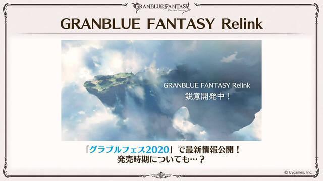 Granblue Fantasy: Relink de PS4 noticias en diciembre