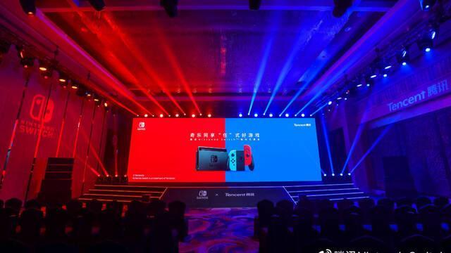 Tencent Switch Ingresos