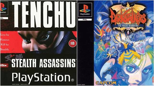 Acquire, Capcom, GungHo Online Entertainment y SEGA registran nuevas marcas en Japón.