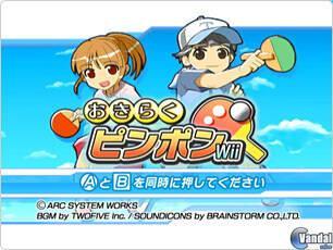 Wii Software, ya está listo para aparecer Japón