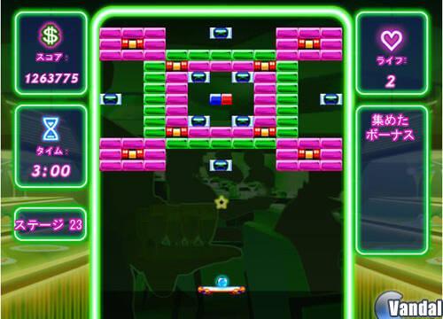 Block Breaker Deluxe llegará a Wii Software