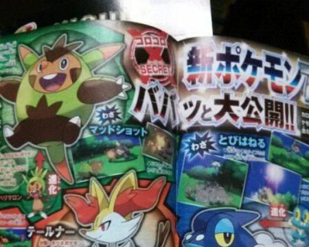 Desveladas las primeras evoluciones de los Pokémon iniciales de Pokémon X/Y