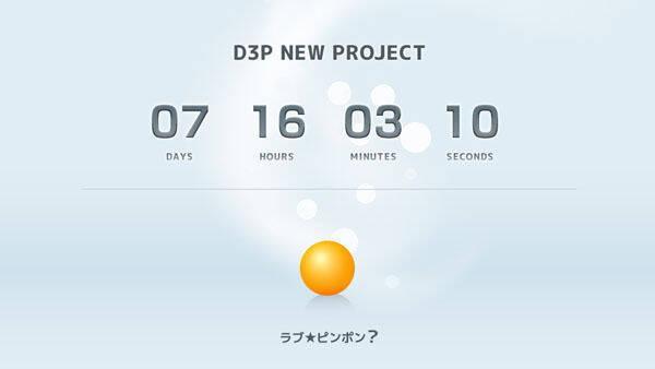 D3 Publisher prepara el anuncio de Earth Defense Force 5