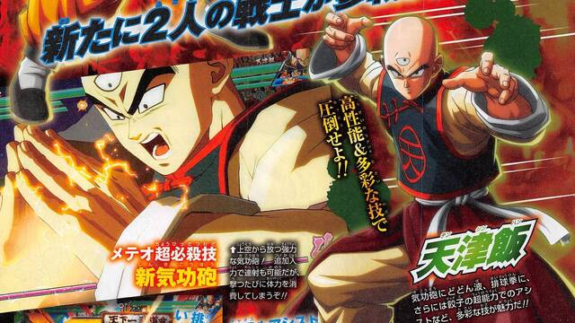 Dragon Ball FighterZ confirma Ten Shin Han, Yamcha y Androide 21
