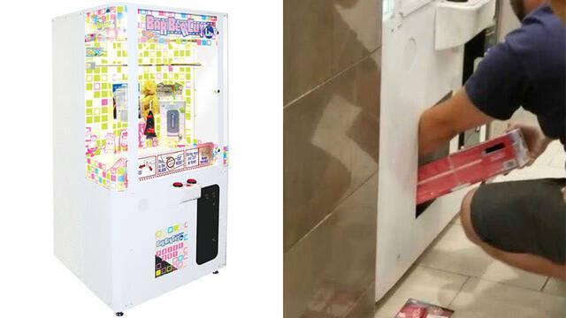 Mete a su hija en una máquina de premios para robar consolas de Nintendo