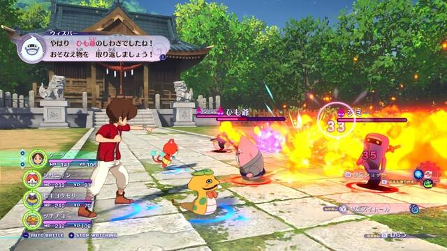 Yo-Kai Watch 4 de Level-5 se lanzará también en PS4 - TGS 2019