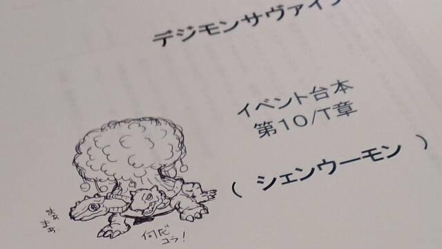 La bestia sagrada Xuanwumon estará en Digimon Survive