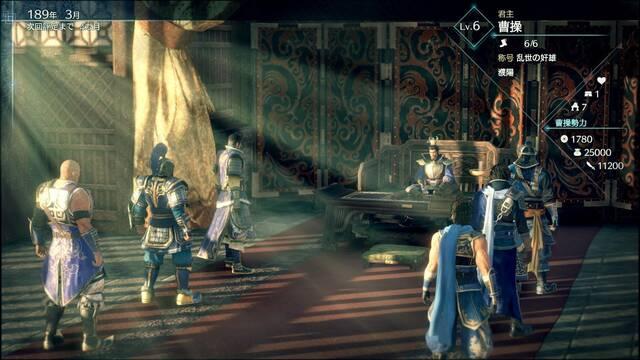 Dynasty Warriors 9 Empires anunciado