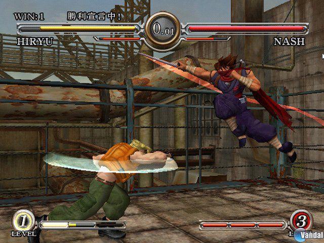 E3: Mostrado Capcom Fighting Jam