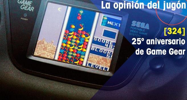 25º aniversario de Game Gear