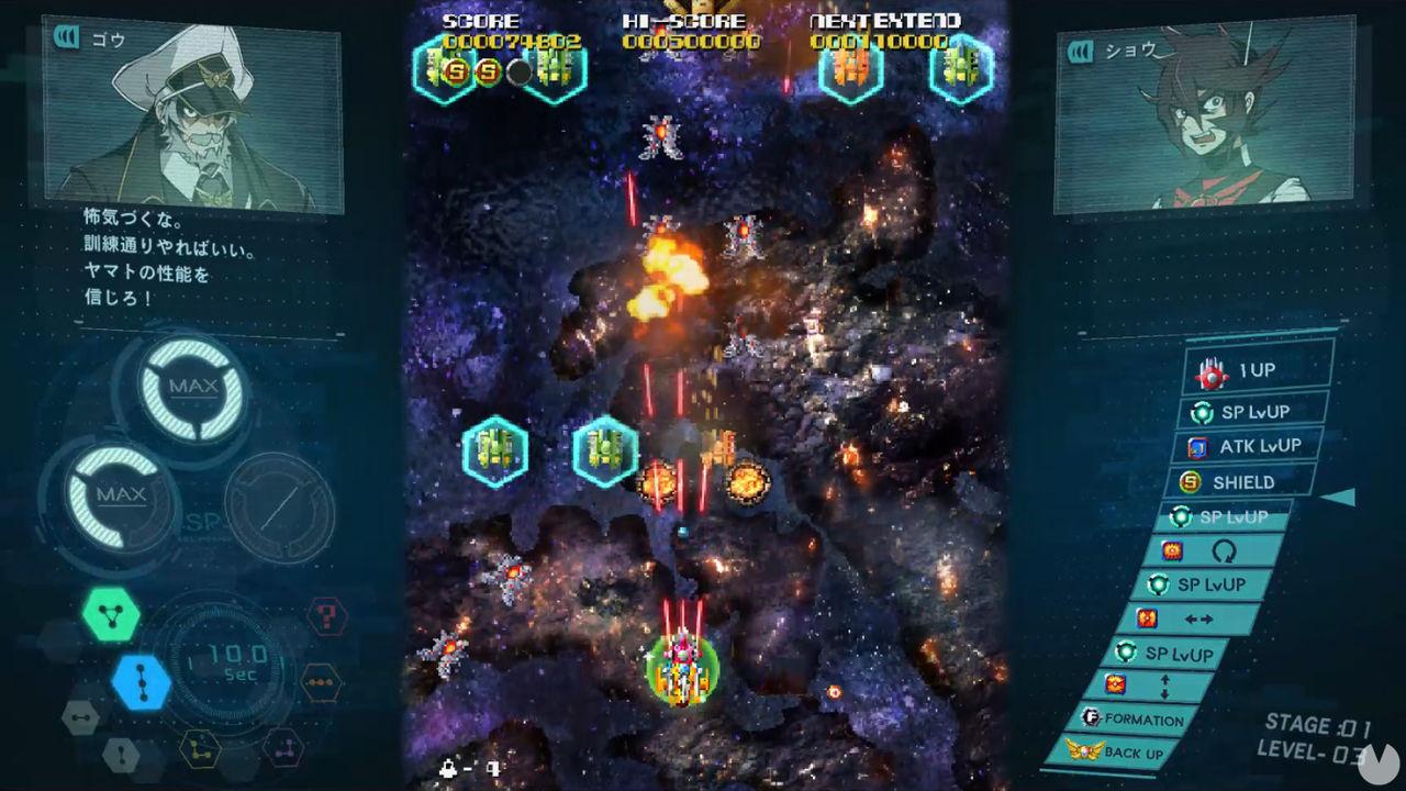 Sol Cresta, el 'shoot 'em up' de PlatinumGames, se lanza el 9 de diciembre
