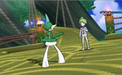 Árbol de combate Pokémon Sol y Luna