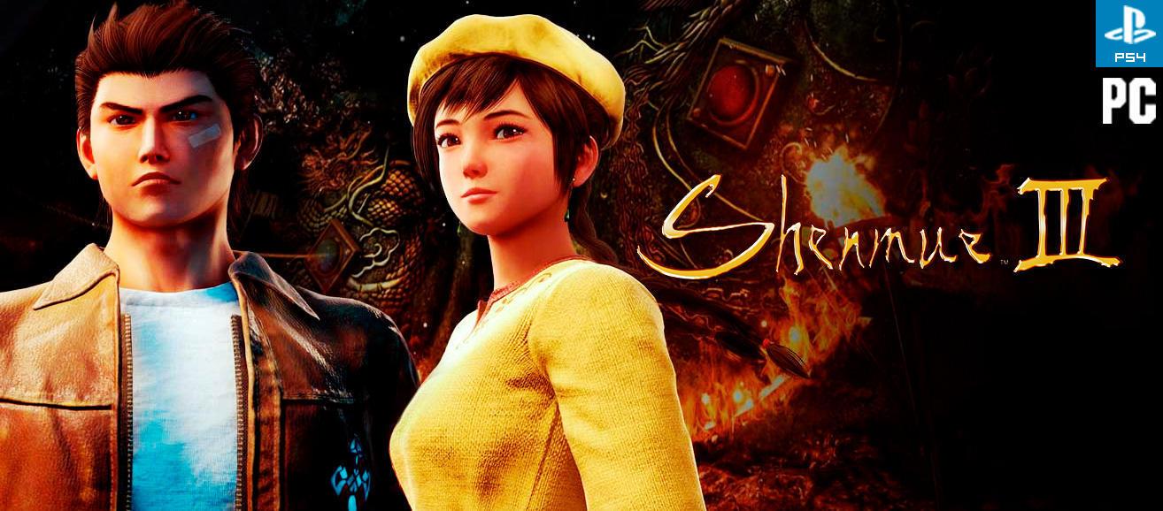 #LoMásVistoDeLaSemana Análisis Shenmue III, el retorno de una leyenda (PS4, PC)