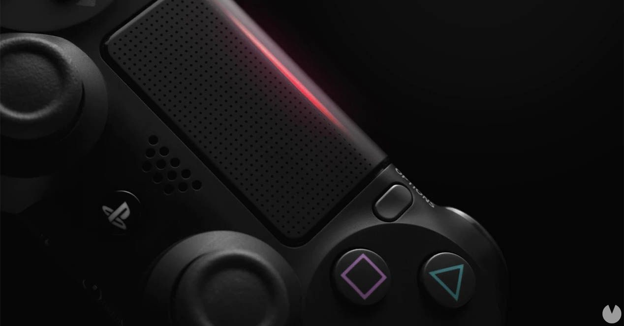PS5: Sony patents a system to cheat for your console