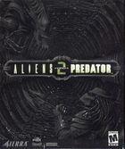 Alien vs Predator 2 para Ordenador