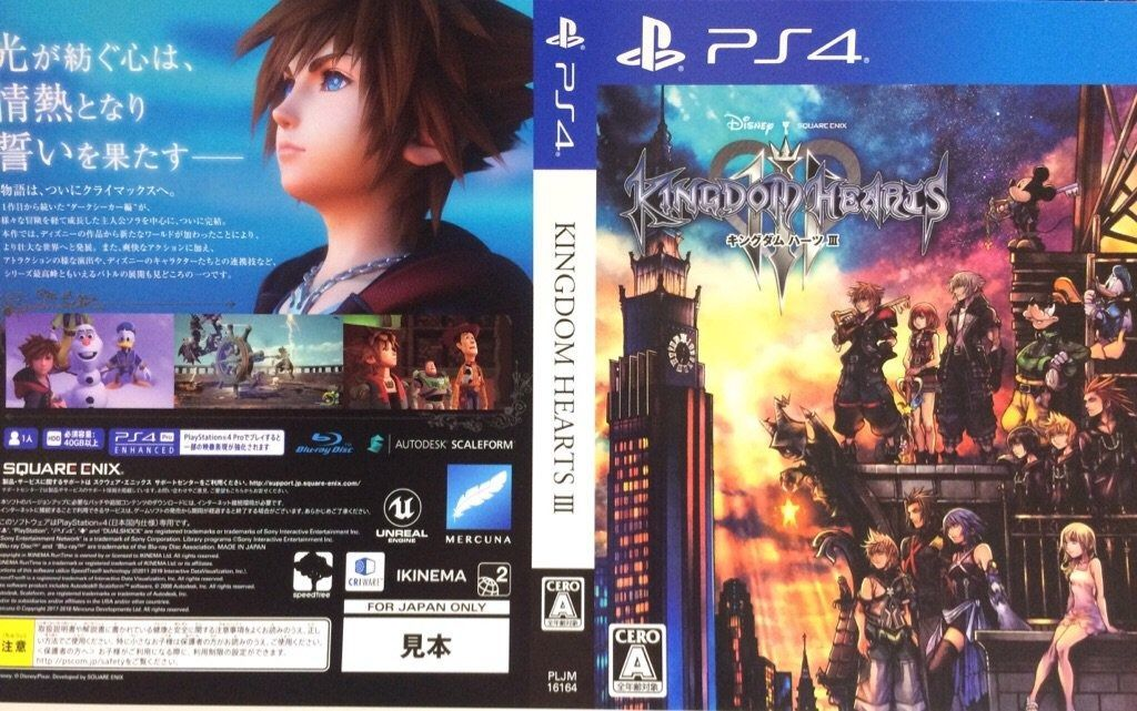 Kingdom Hearts III will take 40 GB of space on the hard disk of the PS4