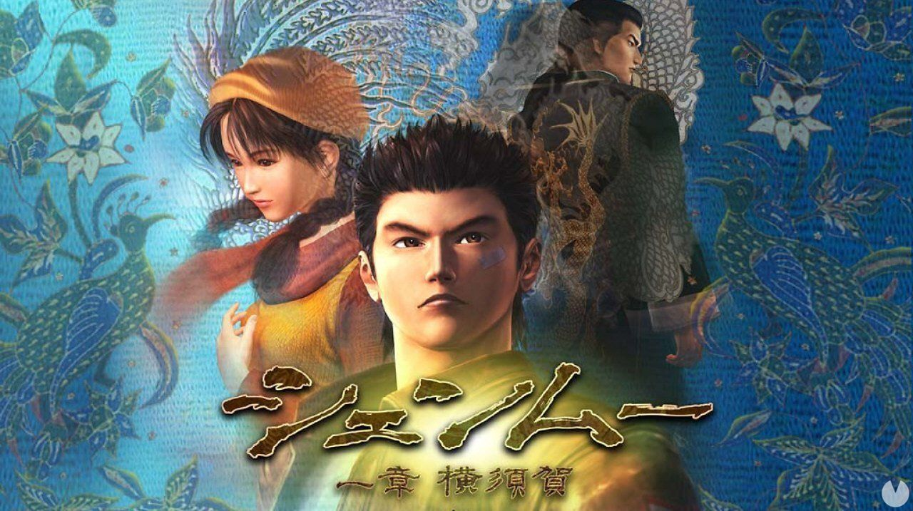 The first Shenmue has met 20 years