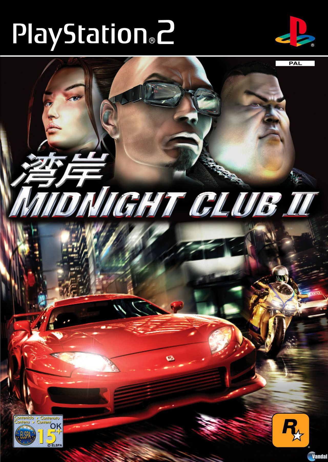 Midnight Club 2 Videojuego Ps2 Pc Y Xbox Vandal