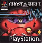 Carátula Ghost in the Shell para PS One