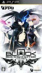 Carátula Black Rock Shooter The Game PSN para PSP