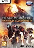Transformers: Fall Of Cybertron para Ordenador