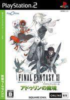 Carátula Final Fantasy XI: Seekers of Adoulin para PlayStation 2