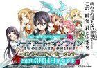 Carátula Sword Art Online Infinity Moment para PSP