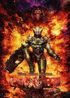 Carátula GunLord para Dreamcast