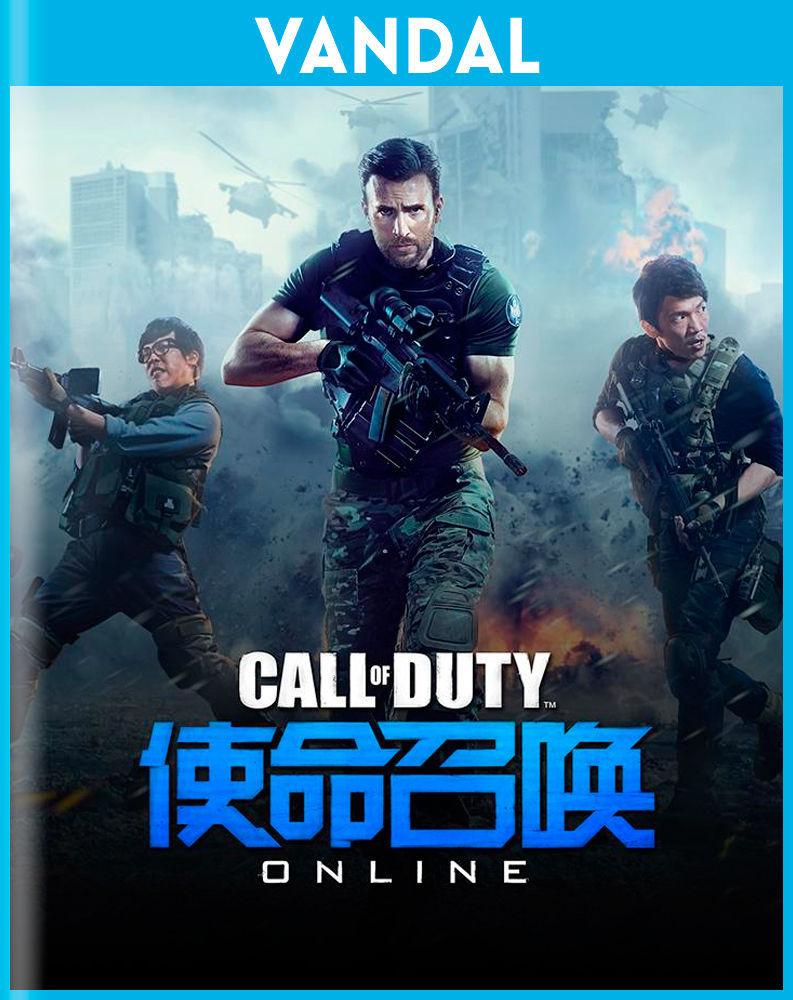Imagen 5 de Call of Duty Online para Ordenador