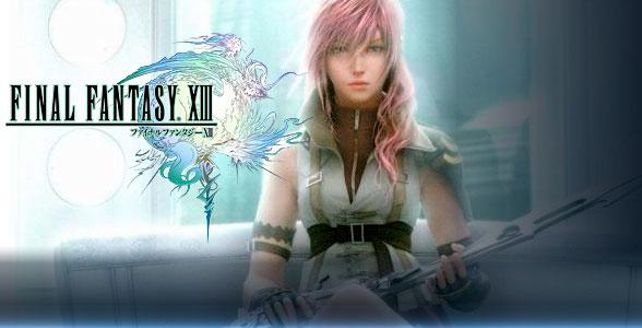 FINAL FANTASY XIII  [PS3 : Xbox360] 2009212152613_1