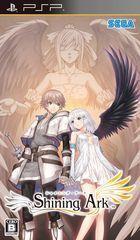 Carátula Shining Ark para PSP