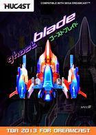 Carátula Ghost Blade para Dreamcast