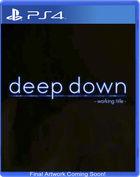 Carátula Deep Down para PlayStation 4