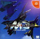 Carátula Macross M3 para Dreamcast