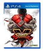 Street Fighter V para PlayStation 4