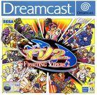 Carátula Fighting Vipers 2 para Dreamcast