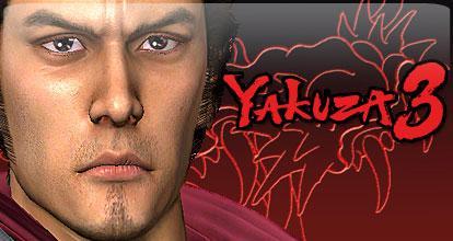 Análisis Yakuza 3 - PS3, PS4