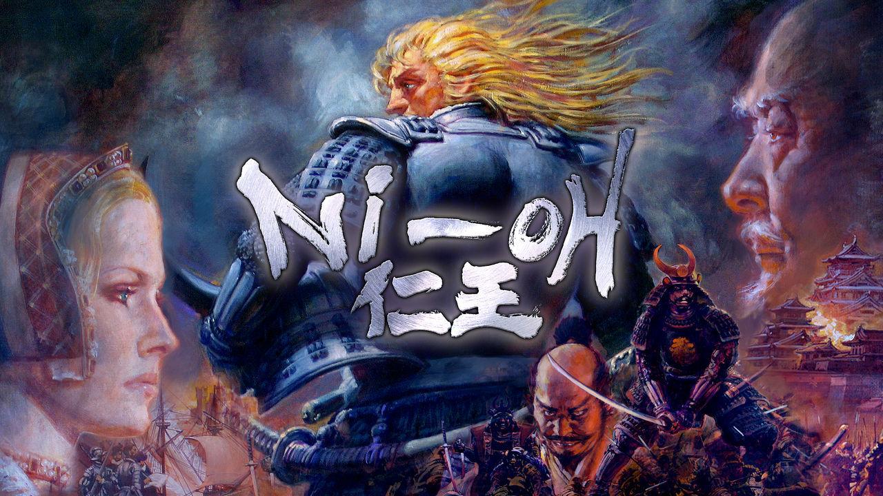 Los videojuegos que más se han retrasado en la historia - Nioh