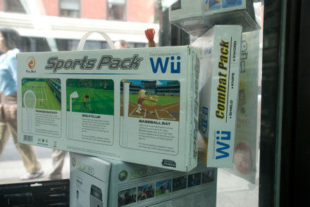 WÜ - Falsifications of the Wii