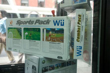 WÜ - Fälschungen von der Wii