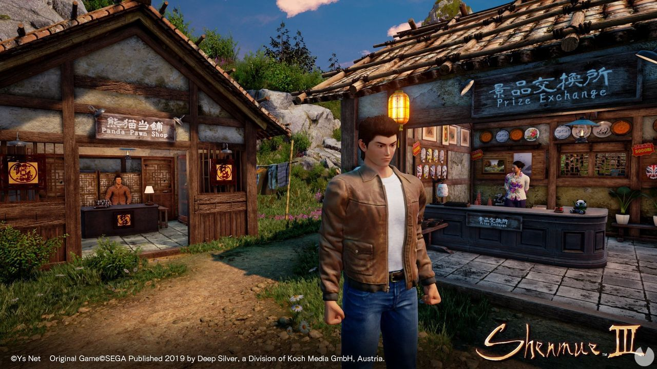 Deep Silver denies the rumors of Shenmue III for Xbox One