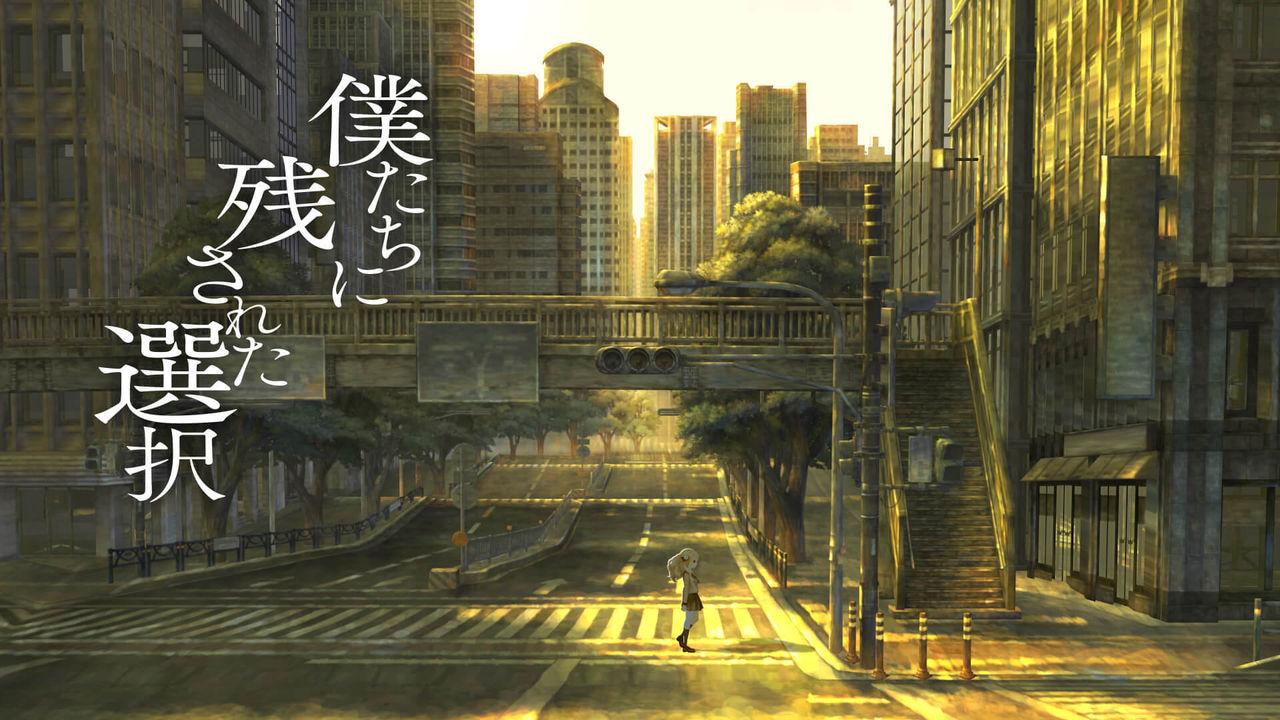 13 Sentinels: Aegis Rim más de 200.000 copias en Japón