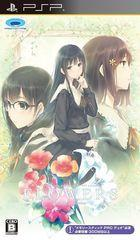 Carátula Flowers para PSP