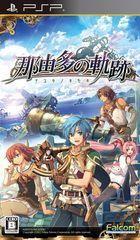 Carátula Nayuta no Kiseki para PSP