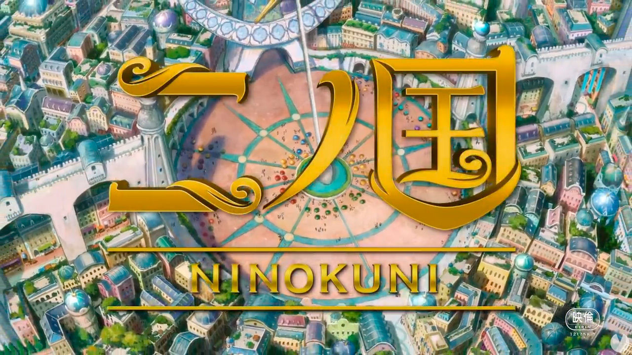 The film of Ni no Kuni gets its first trailer