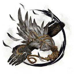 Sekiro - Pluma añeja de cuervo de la niebla