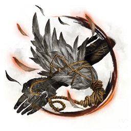 Sekiro - Gran pluma de cuervo de la niebla