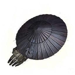 Sekiro - Abanico de hierro